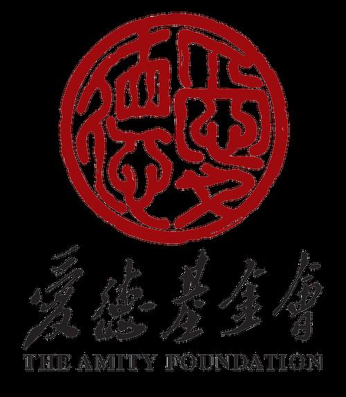 贫困孤儿助养 爱心包裹 中国扶贫基金会